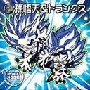 ドラゴンボール 超戦士シールウエハースZ W16-09 孫悟天&トランクス GR