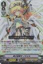 ヴァンガード V-BT12/018 愛の狙撃手 ノキエル RR 天輝神雷