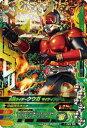 ガンバライジング1弾/1-022-LREX仮面ライダークウガ マイティフォーム