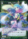 WIXOSS-ウィクロス-/【パラレル】WX12-033P 幻獣 ソウリュウ P-R