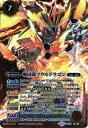 バトルスピリッツ烈火魂 戦国プレミアムBOX/BS31-X01 戦国龍ソウルドラゴン X 【最終決戦CGカード】 [2016]