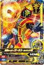 ガンバライジング/バッチリカイガン6弾/K6-007 仮面ライダーゴースト カメハメハ魂 N