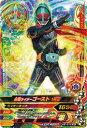 ガンバライジング/バッチリカイガン6弾/K6-010 仮面ライダーゴースト 1号魂 SR