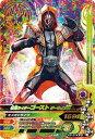 ガンバライジング/バッチリカイガン6弾/K6-014 仮面ライダーゴースト ダーウィン魂 SR