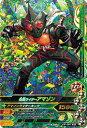 ガンバライジング/バッチリカイガン6弾/K6-047 仮面ライダーアマゾン SR