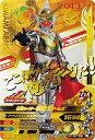 ガンバライジング/バッチリカイガン6弾/K6-067 仮面ライダー鎧武 極アームズ CP