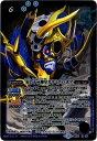 バトルスピリッツ/BS36-X06 亥の十二神皇カラミティ ボア X