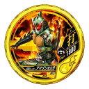 仮面ライダー ブットバソウル/DISC-028 仮面ライダーアマゾンオメガ R1