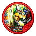 仮面ライダー ブットバソウル/DISC-029 仮面ライダーアマゾンオメガ R4