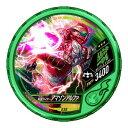 仮面ライダー ブットバソウル/DISC-030 仮面ライダーアマゾンアルファ R3