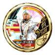 ブットバソウル/DISC-SP001 仮面ライダーゴースト ムゲン魂 R6