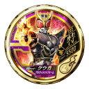 仮面ライダー ブットバソウル/DISC-SP003 仮面ライダークウガ アルティメットフォーム R6