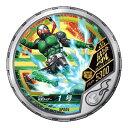仮面ライダー ブットバソウル/DISC-SP004 仮面ライダー1号 R5