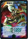 デュエルマスターズ/DMD-33/2/悪魔神バロム・クエイク