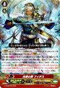 カードファイトヴァンガードG 第8弾「超極審判」/G-BT08/003 光輝の剣 フィデス RRR