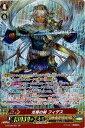 カードファイトヴァンガードG 第8弾「超極審判」/G-BT08/S01 光輝の剣 フィデス SP