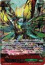 カードファイトヴァンガードG/エクストラブースター/第2弾 「The AWAKENING ZOO」/G-EB02/001 死苑のゼロスドラゴン ゾーア ZR