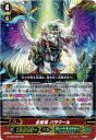 カードファイトヴァンガードG/エクストラブースター/第2弾 「The AWAKENING ZOO」/G-EB02/003 全智竜 バラウール GR