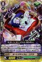 カードファイトヴァンガードG/エクストラブースター/第2弾 「The AWAKENING ZOO」/G-EB02/018 オートマティスム・コアラ RR