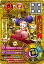 妖怪ウォッチバスターズ鉄鬼軍/YB11-033 パンドラ ゴールド