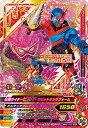 玩具, 興趣, 遊戲 - ガンバライジング/ベストマッチパック!2/BM2-073 仮面ライダービルド ラビットタンクフォーム SR