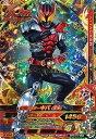 ガンバライジング/ボトルマッチ4弾/BM4-074 仮面ライダーキバ(正夫) CP