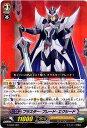 カードファイト ヴァンガードG/G-LD03/004 ブラスター ブレード エクシード【ノーマル仕様】