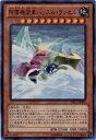 遊戯王/ゲーム付属カード/ZDC1-JP001 除雪機関車ハッスル・ラッセル【ウルトラレア】