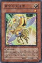 遊戯王 第6期 DT06-JP003 黄金の天道虫