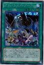 遊戯王/第8期/DUELIST EDITION Volume 2/DE02-JP160 アドバンスド・ダーク【シークレットレア】