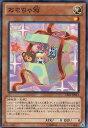 遊戯王/第8期/コレクターズパック−ZEXAL編−/CPZ1-JP013 おもちゃ箱の画像