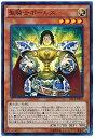 遊戯王 第9期 EP14-JP016 聖騎士ボールス【スーパーレア】