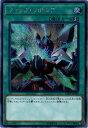 遊戯王/第10期/02弾/サーキット・ブレイク/CIBR-JP056 クイック・リボルブ【シークレットレア】