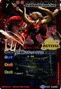 バトルスピリッツ BS39-RVX01 金牛龍神ドラゴニック・タウラス X バトスピ 十二神皇編 第5章