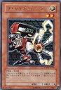 遊戯王/第5期/7弾/ファントム・ダークネス/PTDN-JP036 ザ・カリキュレーター R