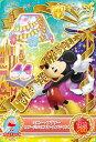マジックキャッスル キラキラシャイニー★スター/MCP-03 ミニー・フラワーコサージュミニスカート&パンプス