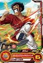 スーパードラゴンボールヒーローズ/SH03-17 ミスター サタン C