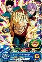 スーパードラゴンボールヒーローズ/SH03-43 ベジータ:GT C
