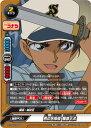 フューチャーカード バディファイトS-TD-C01-0009 西の名探偵 服部平次 名探偵コナン-Side:White-