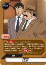 フューチャーカード バディファイトS-UB-C01-0057 警視庁 名探偵コナン