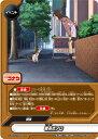 フューチャーカード バディファイトS-UB-C01-0059 喫茶ポアロ【上】 名探偵コナン