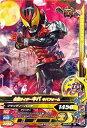 ガンバライジング/ボトルマッチ4弾/BM4-028 仮面ライダーキバ キバフォーム N