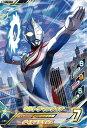 ウルトラマンフュージョンファイト K2-009 ウルトラマン...