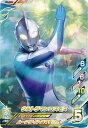 ウルトラマンフュージョンファイト/K2-010 ウルトラマン...