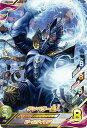 ウルトラマンフュージョンファイト/K2-014 テンペラー星人 SR