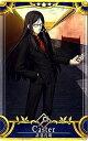 Fate/Grand Order Arcade (FGOアーケード)/【サーヴァント】【再臨段階2】No.037 諸葛孔明(エルメロイ世) ★5