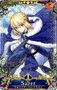 Fate/Grand Order Arcade (FGOアーケード)/【ハロウィン2018限定デザイン】【サーヴァント】【再臨段階4】No.002 アルトリア・ペンドラゴン (剣) ★5【Fatal】