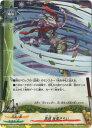 フューチャーカード バディファイトS-SS02-0029 風遁 旋風さらい ガルガデッキ3つ入り! 必殺! トリプルパニッシャー