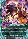 フューチャーカード バディファイト【パラレル】S-UB03-0022 イリュージョン・ザ・シェイド【レア】 バディクロニクル