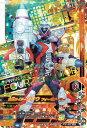 ガンバライジング/ライダータイム2弾/RT2-003 仮面ライダージオウ フォーゼアーマー LR